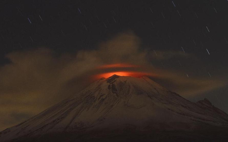вулкан фриспины
