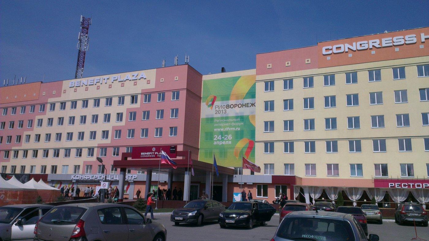 Бон отель гостиница экономкласса воронеж