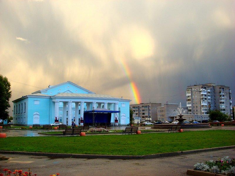 Назарово