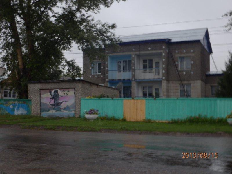 СЕКИСОВКА КАЗАХСТАН СКАЧАТЬ БЕСПЛАТНО