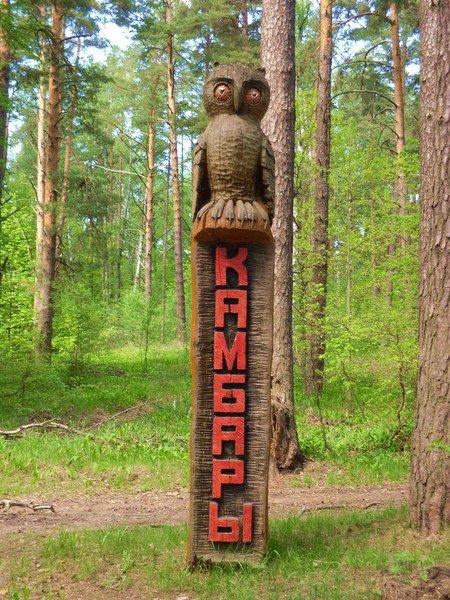 Фото Турбаза Камбары. Россия, Владимирская область, М7
