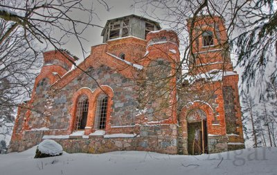 Фото Церковь Кастолатси. Эстония, Валгамаа, Tatra-Otepaa-Sangaste