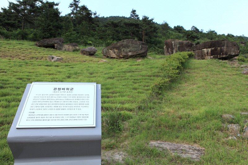 Фото Дольмены в Хвасуне. Южная Корея, Jeollanam-do, Hwasun