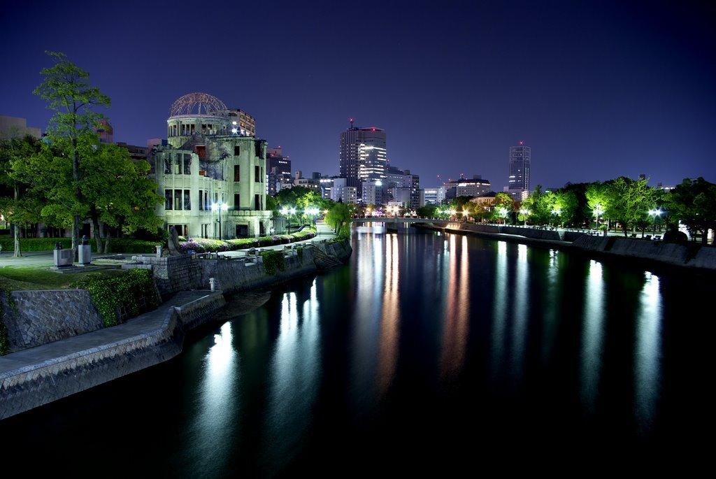 Фото Мемориал мира в Хиросиме, Япония. Япония, Хиросима, Aioi Dori