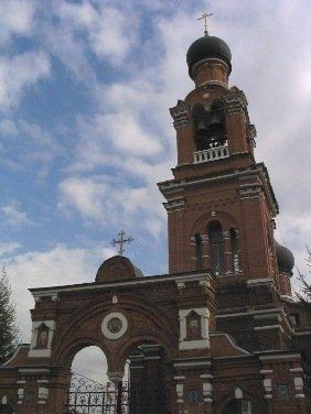 Фото  №2. Россия, город Москва, Волоколамское шоссе, 128