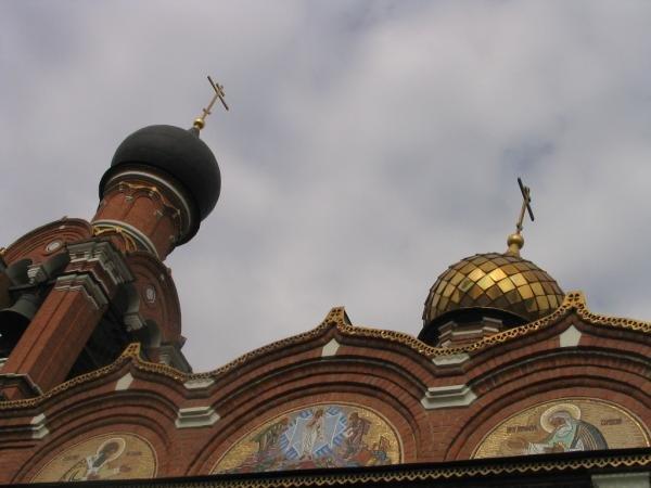 Фото  №3. Россия, город Москва, Волоколамское шоссе, 128