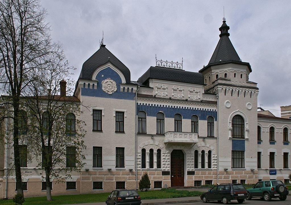 Фото Художественный музей имени Масленникова. Беларусь, Могилёвская область, Могилёв, улица Миронова