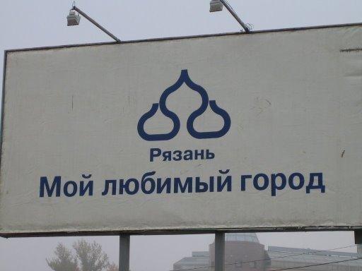 Фото  №2. Россия, Рязанская область, Рязань го, Татарская улица, 50
