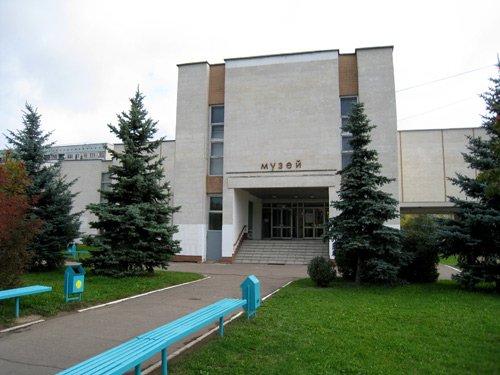 Фото Музей Истории Обнинска. Россия, Калужская область, Обнинск го, проспект Ленина, 128