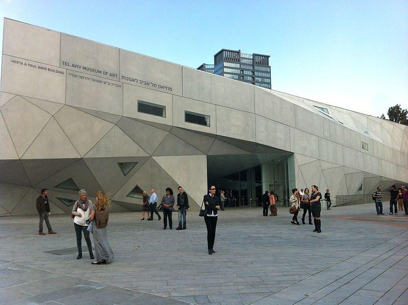 Фото Музей изобразительных искусств. Израиль, Тель-Авивский округ, Тель-Авив, Berkovitch Street, 6-10
