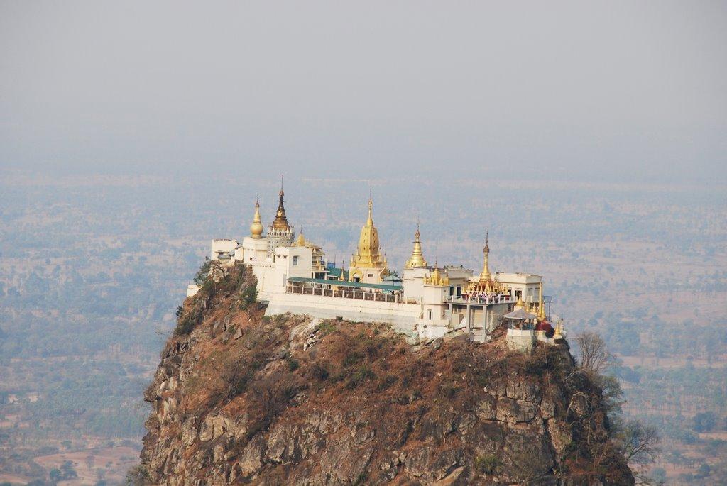 Фото На горе. Мьянма, Mandalay Region, Unnamed Road