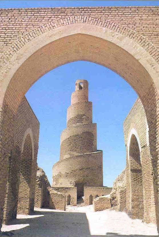 Фото Через арку. Ирак, Salah Al-Din, Samarra, Maamel Street