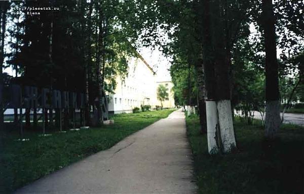 Фото  №2. Россия, Архангельская область, город Мирный, улица Кооперативная