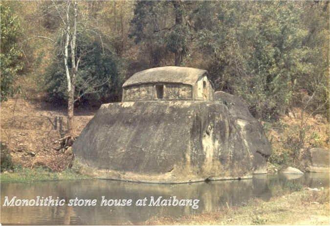 Фото Монотил. Индия, Assam, Maibang, National Highway 54