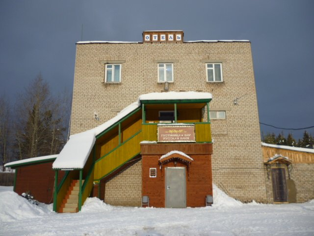 поселок антропово костромская область фото