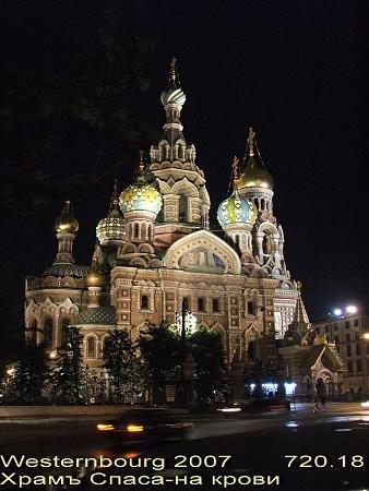 Фото  №3. Россия, город Санкт-Петербург, набережная канала Грибоедова, 2А