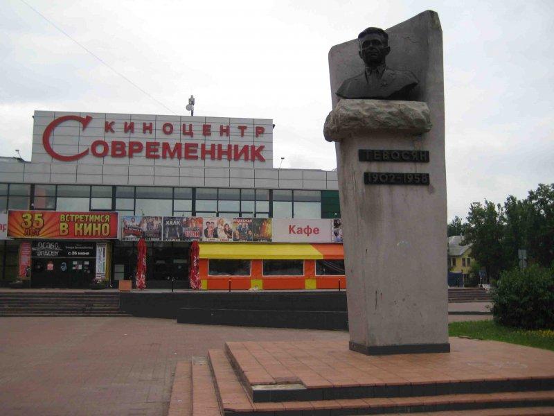 Памятник тевосяна электросталь цена на гранитные памятники фотогалерея