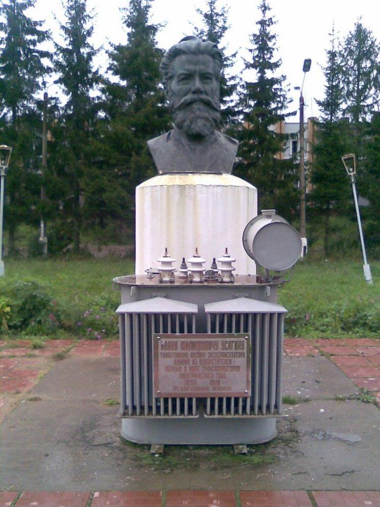 Фото Памятник физику И.Ф. Усагину. Россия, Московская область, Петровское, Центральная улица, 7