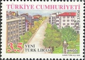Фото  №1. Турция, Bingol, Kurtulus Caddesi, 32