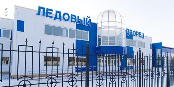 Фото Ледовый дворец. Россия, Брянская область, город Брянск, улица 2-я Мичурина, 34