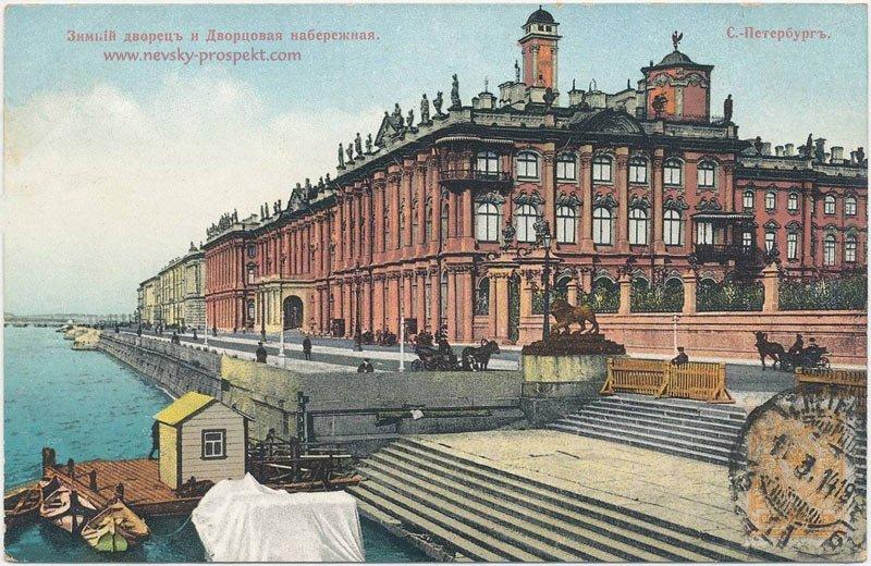 Фото Старая окраска здания. Россия, город Санкт-Петербург, Дворцовая набережная, 34
