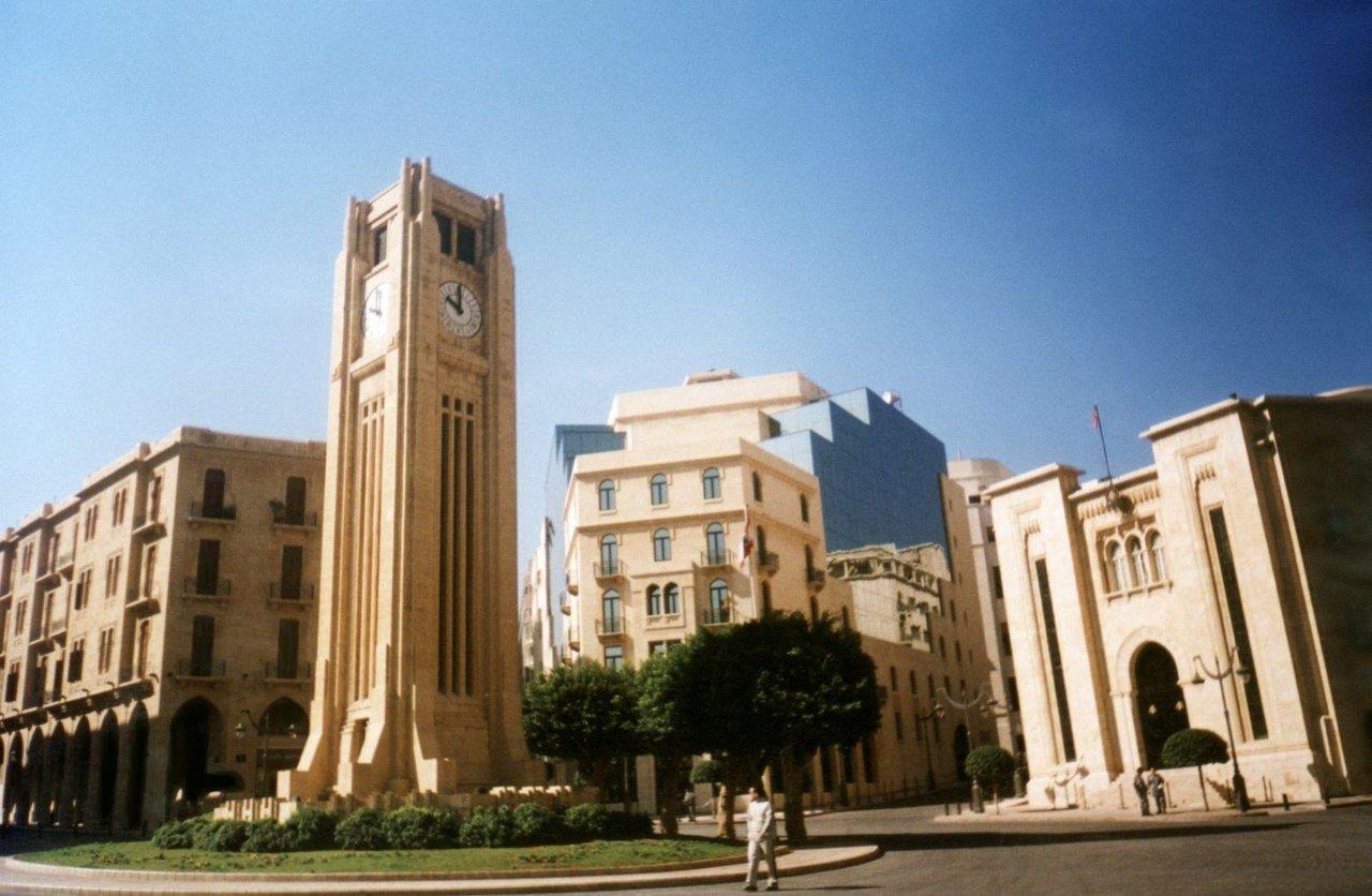 Фото Площадь звезды. Ливан, Beirut, Al Nejmeh