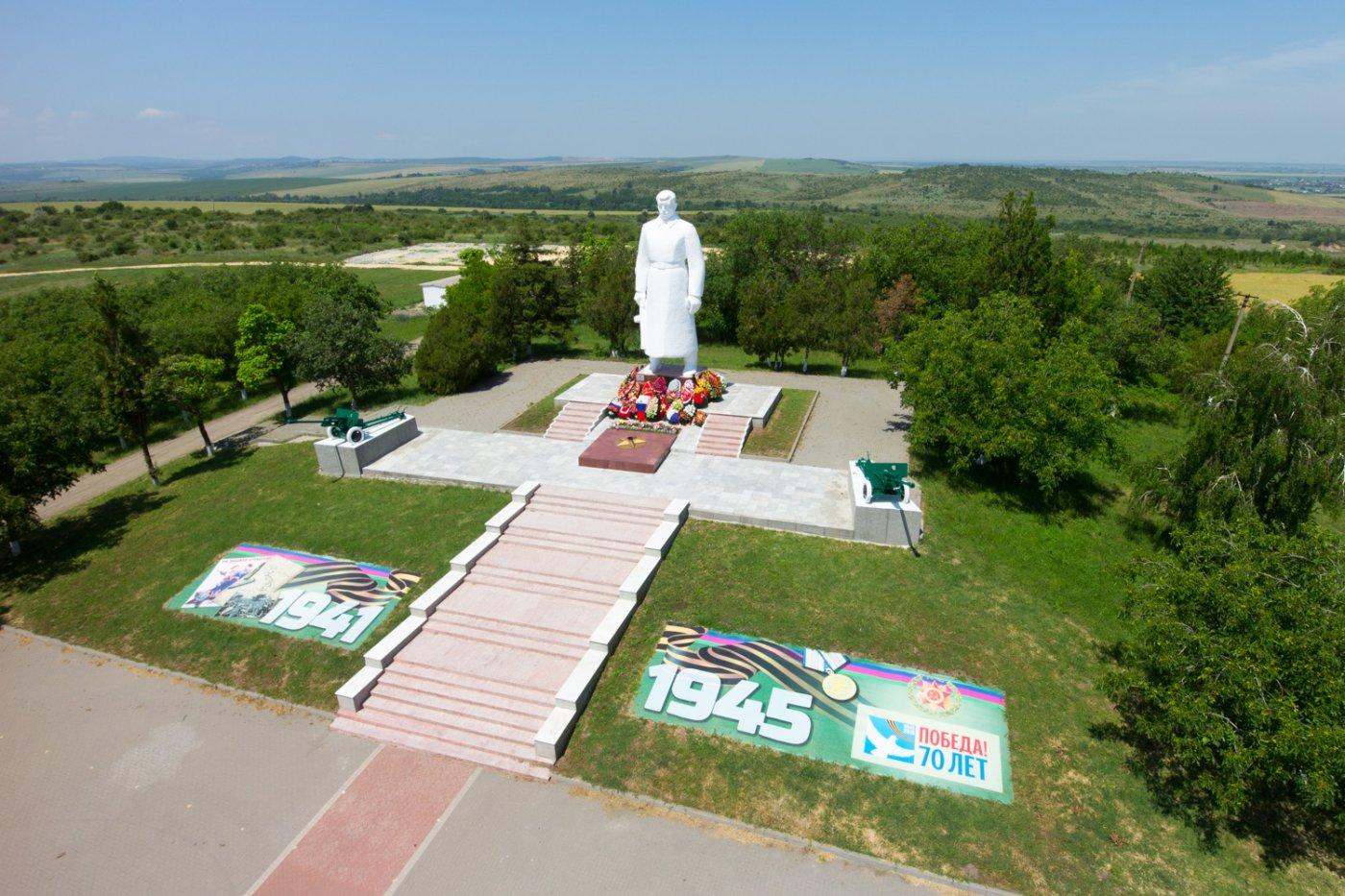 Фото Сопка героев. Россия, Краснодарский край, Unnamed Road