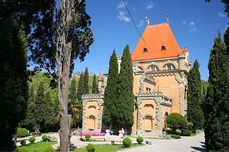 Фото Дворец княгини Гагариной.
