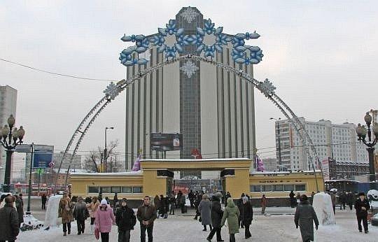 Фото  №1. Россия, город Москва, Русаковская улица, 24