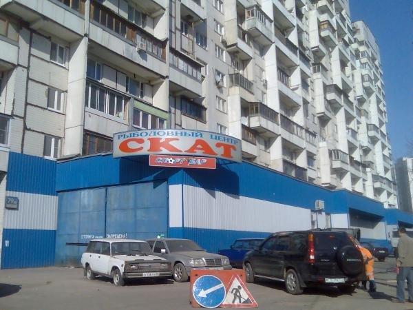 рыболовные центры в москве