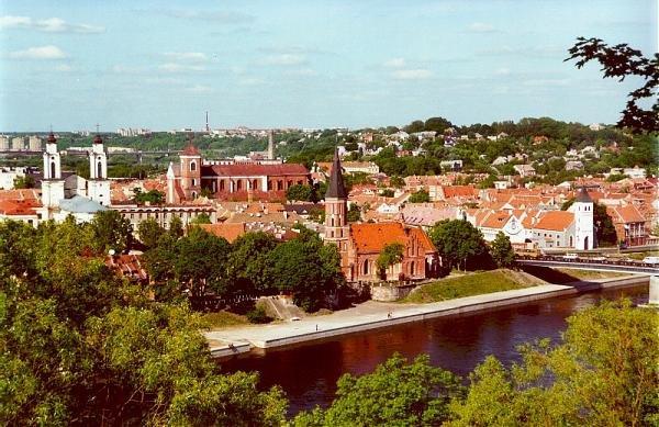 Фото  №5. Литва, Каунасский уезд, Каунас, Misko gatve, 8A