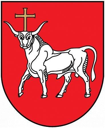 Фото  №7. Литва, Каунасский уезд, Каунас, Misko gatve, 8A