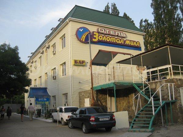 Фото Гостиница Золотая миля. Россия, Краснодарский край, Лермонтово, А-147
