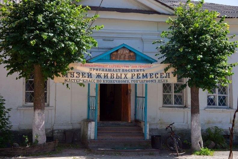 Фото Музей живых ремесел Мышгород.