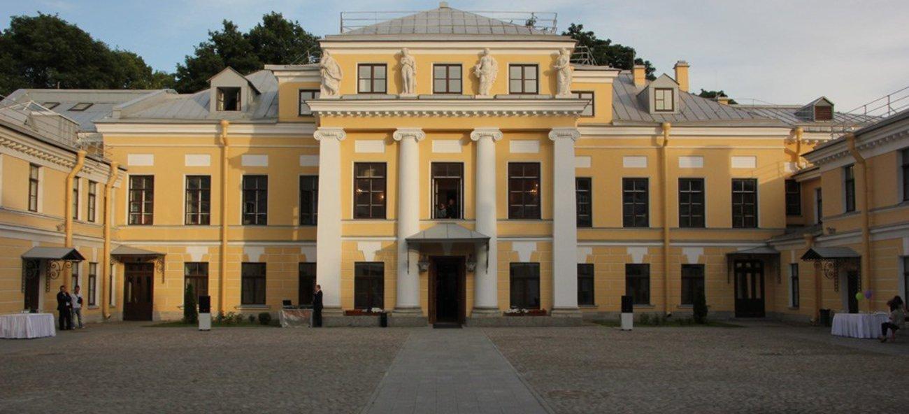Фото дворец. Россия, город Санкт-Петербург, Галерная улица, 60