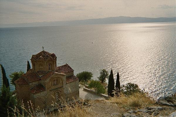 Фото  №1. Македония (БЮРМ), Охрид, Канео Плаошник Патека