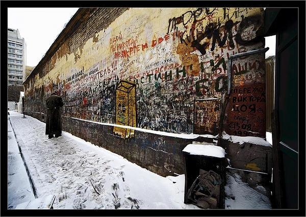 Фото  №1. Россия, город Москва, Кривоарбатский переулок, 2