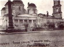 Фото  №3. Россия, Московская область, Егорьевск, Советская улица, 82