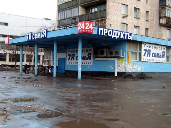 Магазины керамической плитки, район Кировский, в Санкт