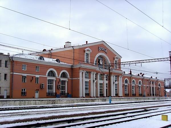 брянский ж д вокзал расписание поездов туры Под благодатным