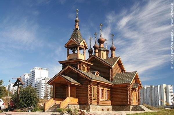 Фото  №1. Россия, город Москва, улица Барышиха
