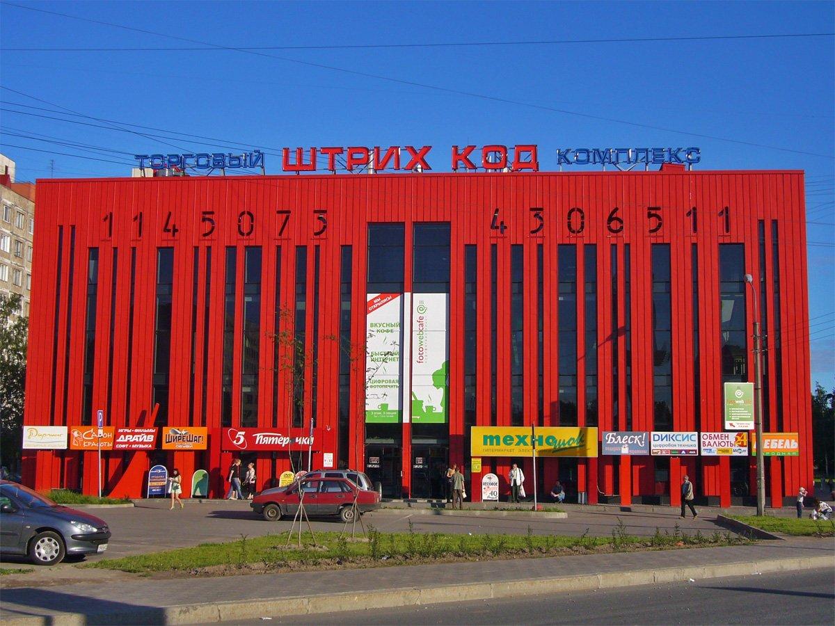 Фото штрих код. Россия, город Санкт-Петербург, Народная улица, 3
