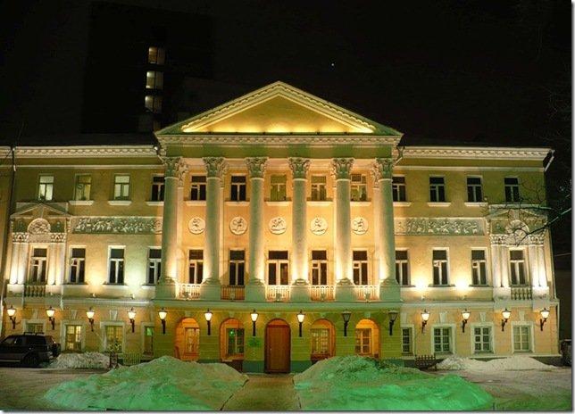 Фото Демидовский дворец. Россия, город Москва, улица Крымский Вал, 9