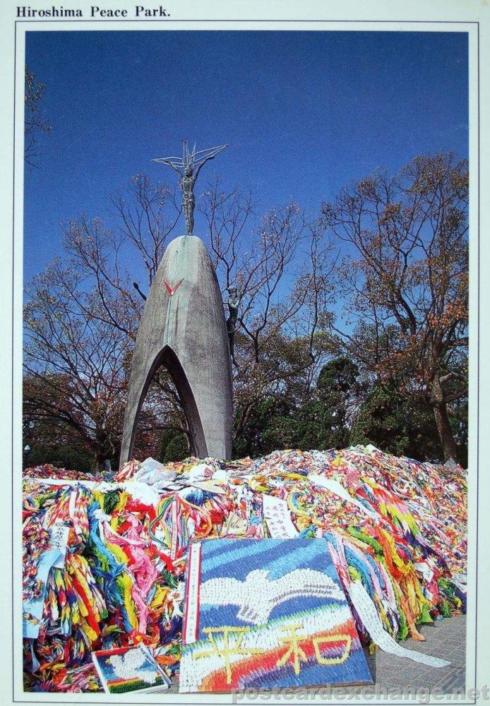 Фото Tower of Thousand Cranes. Япония, Хиросима