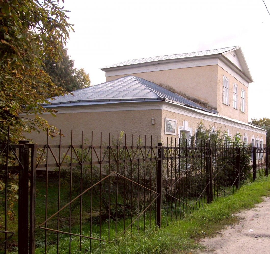 знакомство в вороново московская область
