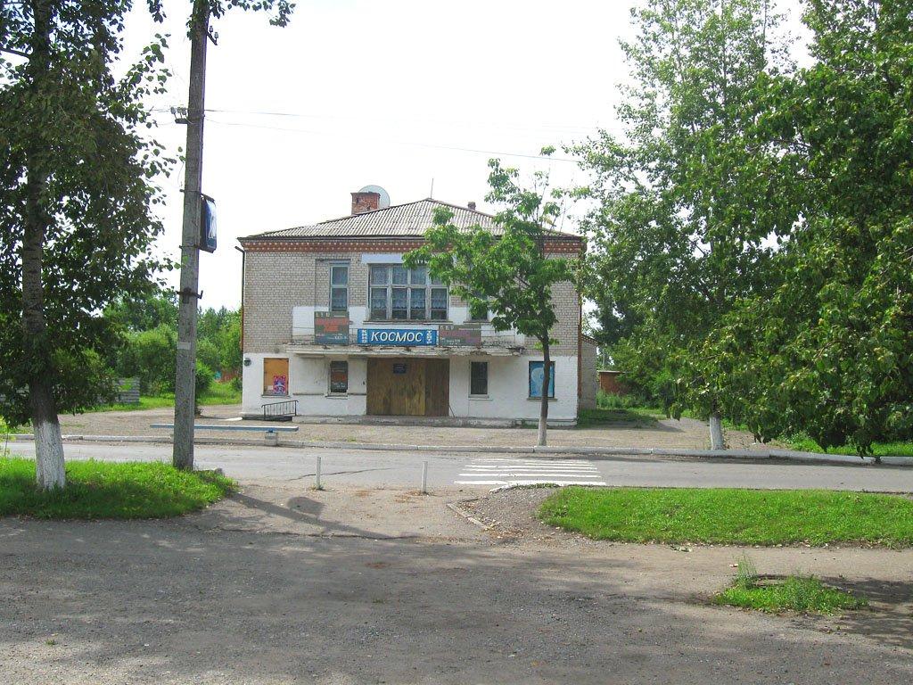 знакомства вяземский район хабаровский край