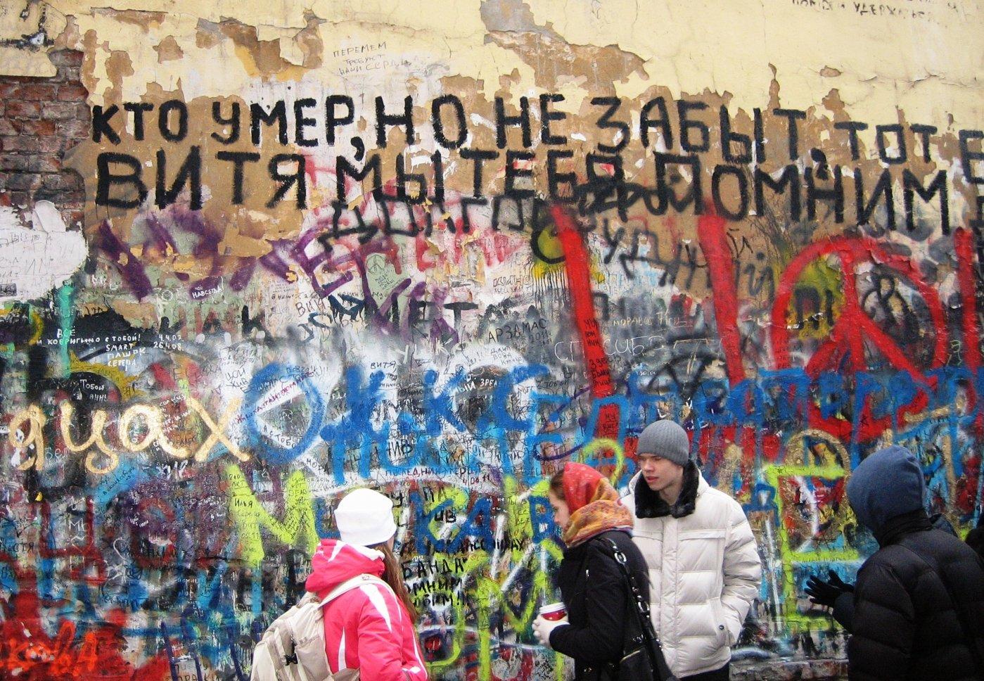 Фото Почитатели Цоя ищут место на стене - где бы можно было написать свои пару строк. Россия, город Москва, Кривоарбатский переулок, 2