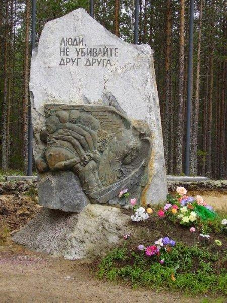 Заказ памятника на кладбище Повенец памятники на могилу 50х30