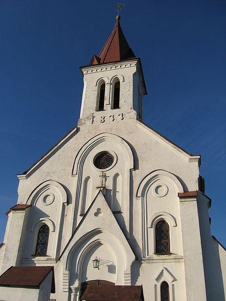 Фото Собор Святой Троицы. Беларусь, Брестская область, Коссово, Мичурина ул.