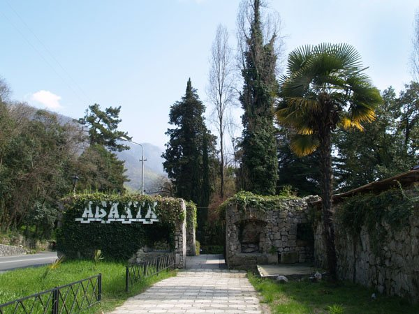 Фото Крепость Абаата. Грузия, Абхазия, Гагра, Tbilisi-Senaki-Leselidze
